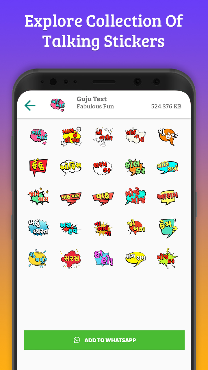 Sticker for whatsapp has an amazing collection of sticker packs in many categories find the perfect stickers for every occasion by searching for it